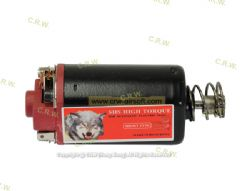 SHS Super High Torque up Motor ( Short Axis )
